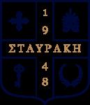 Stavraki School e-class